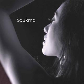 ajpf-artist-album-soukma